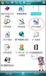 NetFront_cfg01.jpg