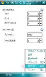NetFront_cfg02.jpg