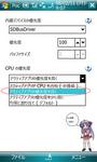 NetFront_cfg03.jpg