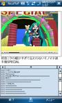 NicoFlvPlayer2.png