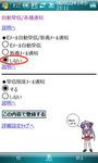 mail_6.jpg