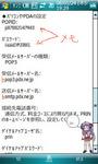 mail_8.jpg