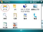 wm_auone_01.jpg