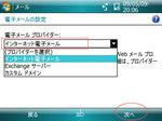 wm_auone_06.jpg