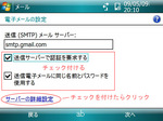 wm_auone_10.jpg