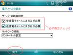 wm_auone_11.jpg