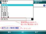 wm_auone_13.jpg