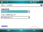 wm_auone_16.jpg