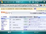 wm_auone_nf_02.jpg