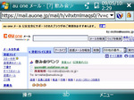 wm_auone_nf_03.jpg