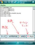 EbIRC_custom.jpg