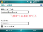 wm_auone_04.jpg