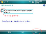 wm_auone_05.jpg