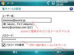 wm_auone_09.jpg