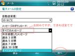 wm_auone_14.jpg