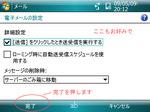 wm_auone_15.jpg