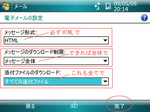 wm_auone_17.jpg