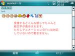 wm_auone_18.jpg